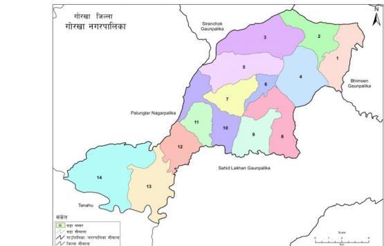 Gorkha Municipality